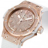 Hublot Big Bang Gold Full Pavé-Set